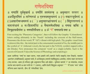 Mukund Gokhale's Work