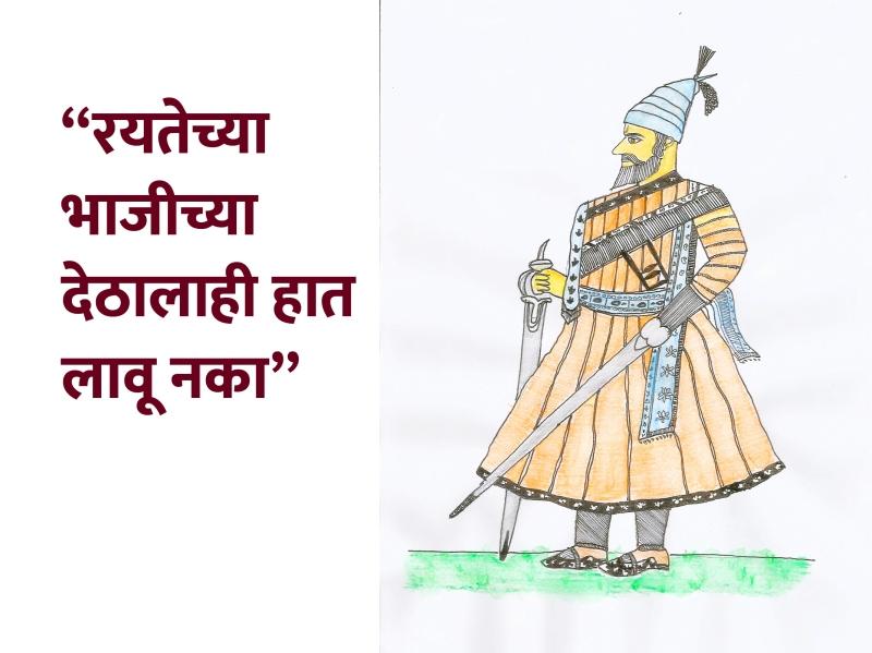shivaji blog