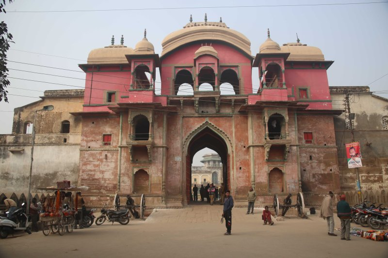 VNS Ramnagar gate