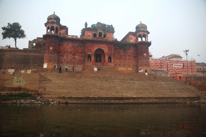 VNS ramnagar king ghat