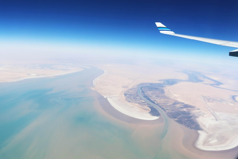 iran river mouth