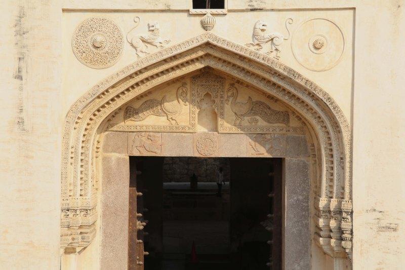 gate relief