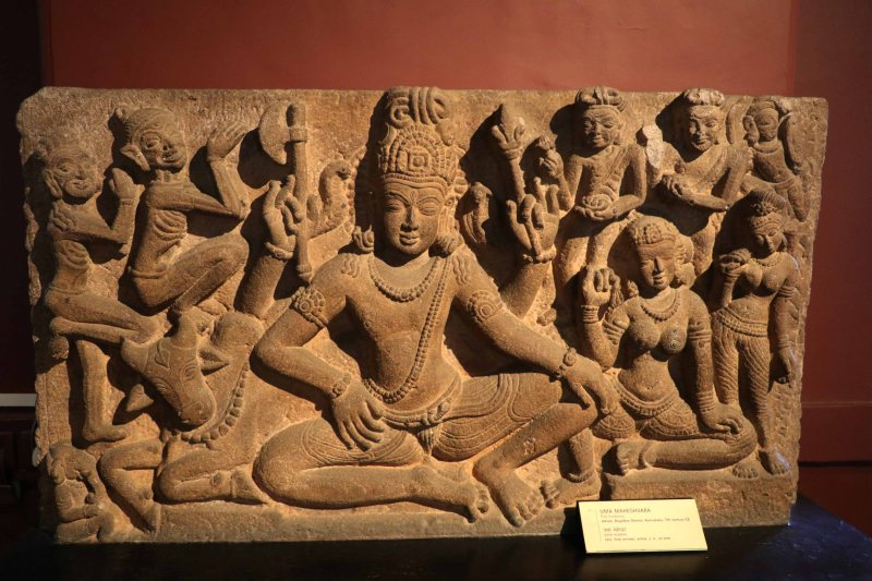 uma maheshwara bagalkot