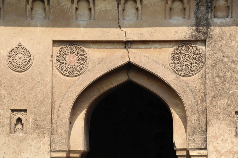 Meh11 Muhammad Quli Engravings