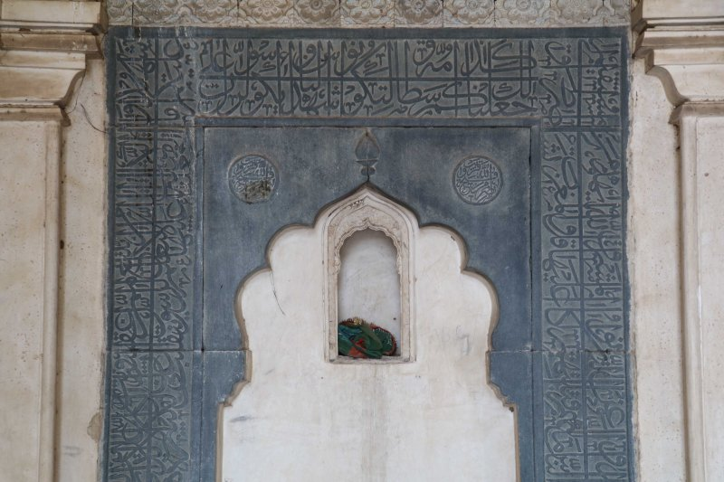 Qutb tombs5
