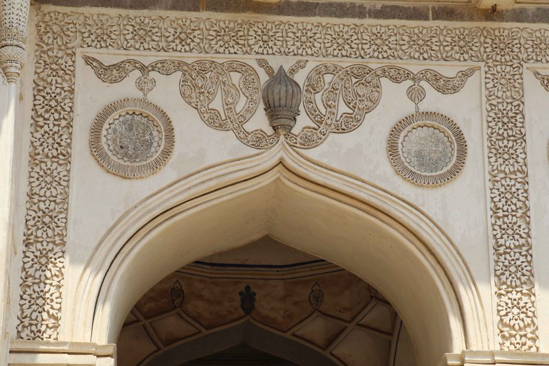 Qutb tombs6