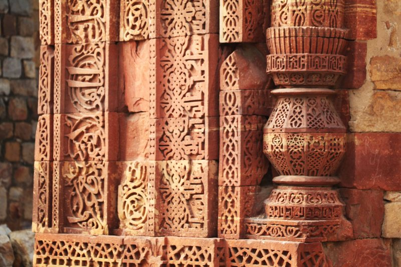 10 Qutb iltutmish screen