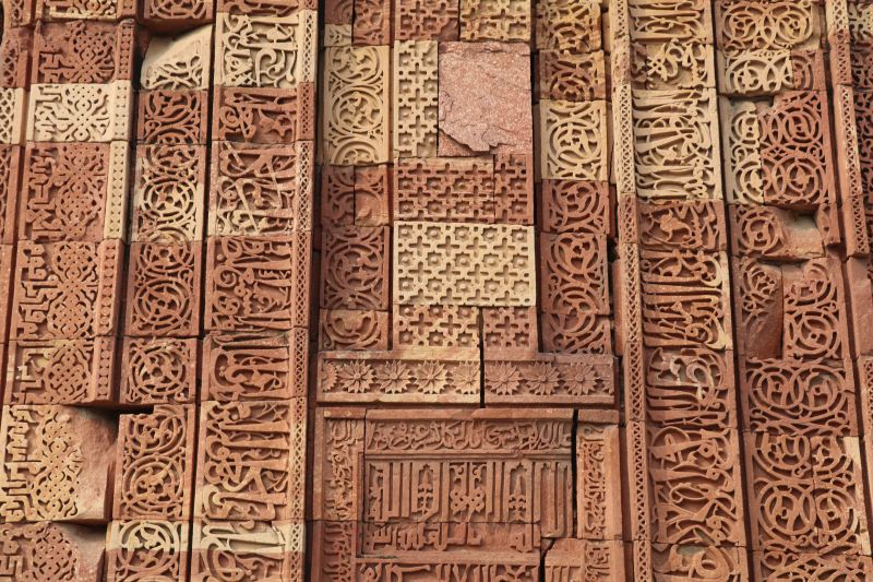 11 Qutb iltutmish screen
