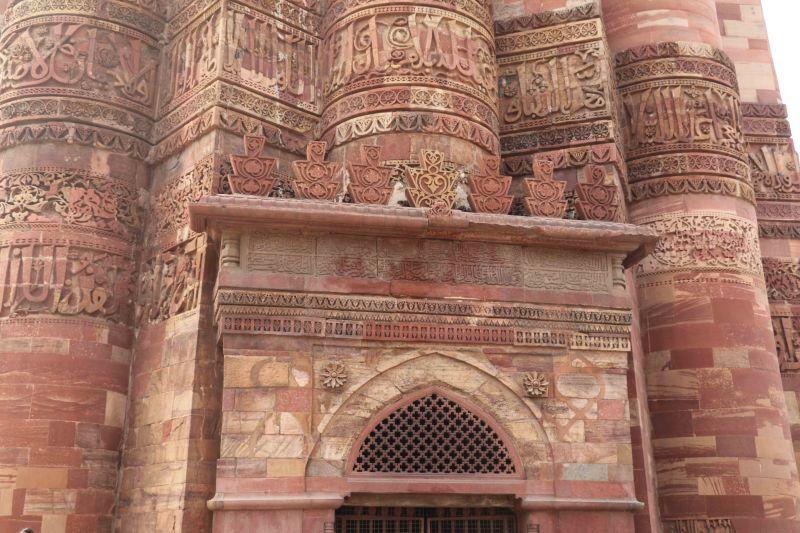 12 Qutb entrance