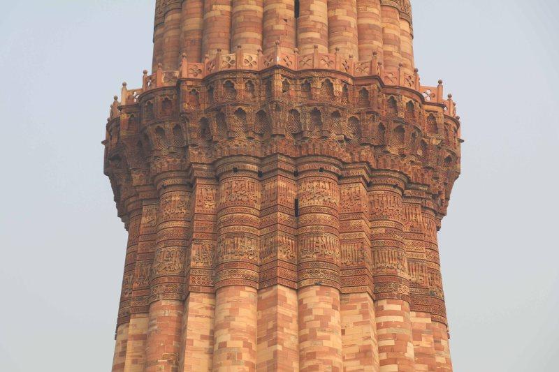 32 qutb minar