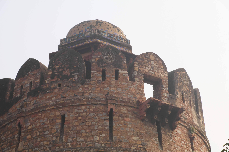7 Purana Qila bastion