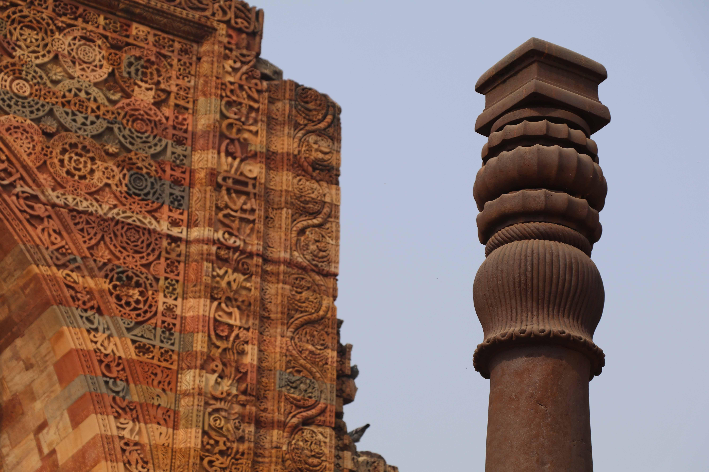 7 Qutb iron pillar top