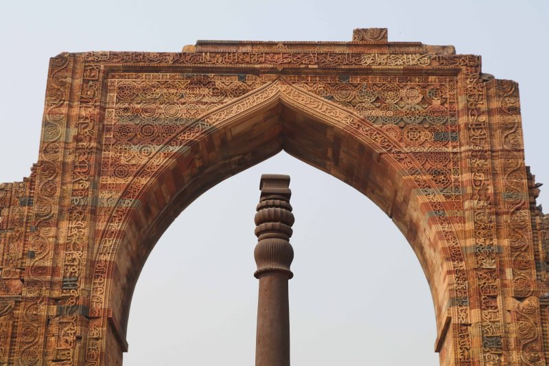 8 Qutb pillar screen