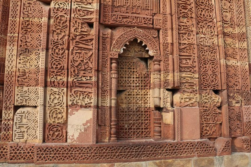 9 Qutb iltutmish screen