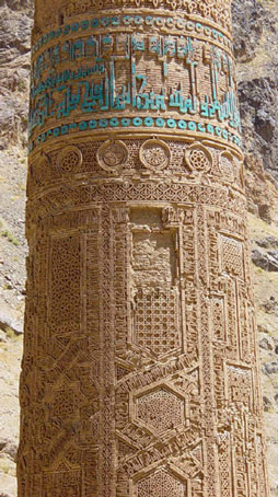 Jam_Minaret_decoration