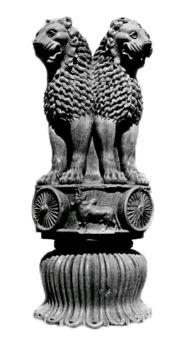 Sarnath_capital